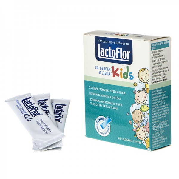 Lactoflor Probiotic for Kids (10 sachets)